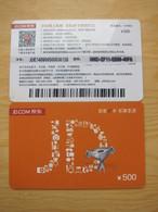 JD.com Gift Card,500Y Facevalue - Gift Cards