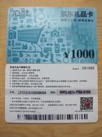 JD.com Gift Card,1000Y Facevalue - Gift Cards