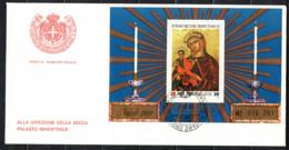 SMOM - 1989 - NATALE: MADONNA DI COSTANTINOPOLI (CHIESA DEI SANTI FAUSTINO E GIOVITA - VITERBO) - FOGLIETTO -FDC - Sovrano Militare Ordine Di Malta