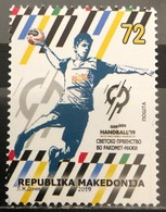 Macedonia, 2019, Mi: 859 (MNH) - Macedonia