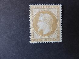FRANCE Empire Lauré N° 21 Neuf Sans Gomme Mais Très Beau Et Très Frais Cote 400 € - 1863-1870 Napoléon III Lauré