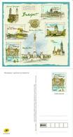 Budapest Capitale Européenne:BAINS THERMAUX SZÉCHENYI, Pont Des Chaînes,Parlement,etc. Entier Postal Neuf France - Lettere