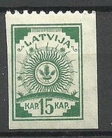 LETTLAND Latvia 1919 Michel 18 Perforated 9 3/4 At Top Margin * - Lettland