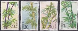 China, 1993-07, Mi.Nr. 2478/81, MNH **,  Bambusgewächse. - 1949 - ... People's Republic