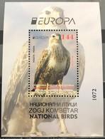 Macedonia  North  , 2019, Mi: Block 37 (MNH) - Eagles & Birds Of Prey
