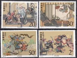 China, 1993-10, Mi.Nr. 2483/86, MNH **, Klassische Chinesische Literatur - 1949 - ... People's Republic