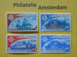 French Antarctic Terr. (TAAF) 1976-82, SHIPS BATEAUX SCHEPEN SCHIFFE NAVES: Mi 98-100, + 168, ** - Barcos