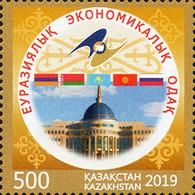 Kazakhstan 2019. 5th Anniversary Of EAEU (flags). Mih.1129 Mnh** - Kazakhstan