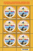Kazakhstan 2019. MS 5th Anniversary Of EAEU (flags). Mih.Klb.1129 Mnh** - Kazakhstan