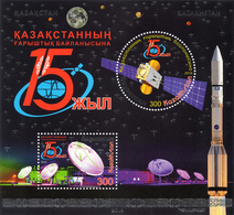 Kazakhstan 2019. SS 15th Anniversary Of Space Communications Mih.Block.115 Mnh** - Kazakhstan