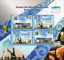 Kazakhstan 2019. MS RCC. Museums (space, National Museum) Mih.Block 125  Mnh** - Kazakhstan