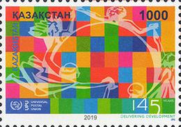 Kazakhstan 2019. 145th Anniversary Of UPU Mih.1132 Mnh** - Kazakhstan