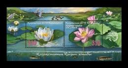 Kazakhstan 2019. SS Flora (Lotus, Lug White)  Mih.Block 125 Mnh** - Kazakhstan