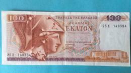 Billet Grèce 100 Drachmes - Grèce