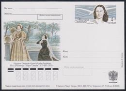 160 RUSSIA 2005 ENTIER POSTCARD Os Mint STEPANOVA ACTRESS CINEMA FILM MOVIES THEATRE THEATER Queen Elizabeth Stuart PSo - 1992-.... Fédération