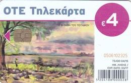 Greece, X2385, River Bank, 2 Scans. - Grèce