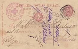 Da Modena Per L' Interno Intero Postale Per L'estero Mill. 96 Bollatrice Dani Con Numerale A Sbarre 18 - Entiers Postaux