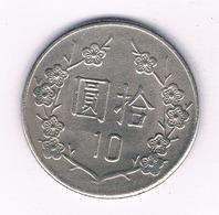10 YUAN  ?? TAIWAN /2651/ - Taiwan