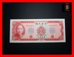 TAIWAN 10 Yuan 1969 P. 1979 B   UNC - Taiwan