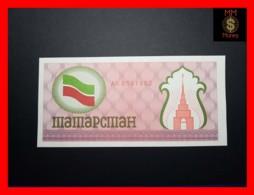 TATARSTAN 100 Rubles P. 5 B  Red Color   UNC    [MM-Money] - Tatarstan