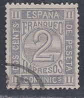 Espagne  N° 115 O  Pour L'affranchissement Des Imprimés: 2 C. Gris, Oblitération Légère, TB - 1850-68 Regno: Isabella II