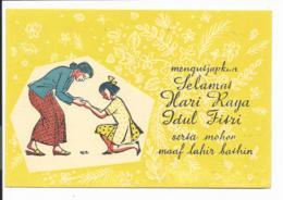 Indonesien  P 31 -  1,75  Rp Ziffer Sonderkarte Mit Handschriftlichem Vermerk Für Barzufrankatur Ab Surabaja Gel., - Indonesia