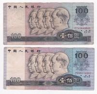 Chine 2 Billets De 100 Yuan 1980 Et 1990, Circulés - Chine