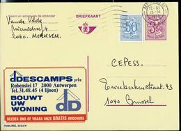 Publibel Obl. N° 2592  ( DESCAMPS - Antwerpen) Obl. Merksem 1973 - Stamped Stationery