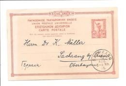 Griechenland P 17b  - 10 L. Hermes  Nach Sachrang Obb. Bedverw - Interi Postali