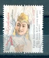 Kazakhstan, Yvert No 655 - Kazakhstan