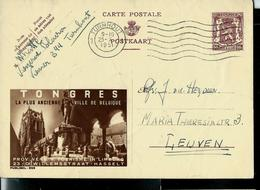 Publibel Obl. N° 959  ( TONGRES ) Obl. Turnhout 1951 - Stamped Stationery