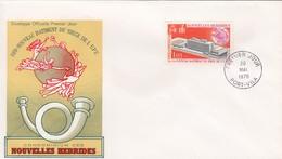 FDC. NOUVELLES HEBRIDES. 20 MAI 1970. NOUVEAU BATIMENT DU SIEGE DE L'UPU - FDC
