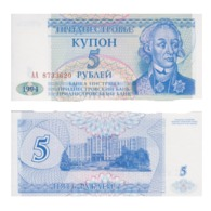 Billet Transnistrie - Moldavie 5 Rupie - Moldavie