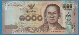 THAILAND1000 Baht  BE 2558 (2015)# 9A 5666833  P# 122  Sign. 85 - Thaïlande