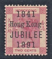 HONG KONG 1891  QV  2C 50° Th ANNIVERSARY OF COLONY OPTD JUBILEE 1841-1891   SG 51  SUPERB  MLH - Hong Kong (...-1997)