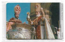 Armenia - ArmenTel - Anniv. Christianity Proclamation #3 - 03.2001, 100Units, 25.000ex, NSB - Arménie