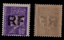 139. Libération , Lignières De Touraine (Indre Et Loire) , Mayer No 18 ** Superbe Cote 12€ - Libération
