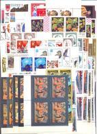 1982. USSR/Russia, Complete Year Set, 4 Sets In Blocks Of 4 Each + Sheet, Mint/** - 1923-1991 USSR