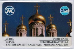 GPT - British - Soviet Trade Fair 1989 - 25 RBL - 2GPTB000799 - Voir Scans - Russia