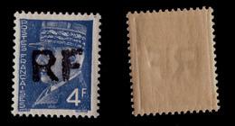 149. Libération , Lignières De Touraine (Indre Et Loire) , Mayer No 27 ** Superbe Cote 30€ - Libération