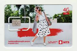 ARMENIA GSM SIM MINT!!! - Arménie