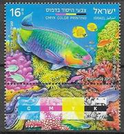 ISRAEL, 2020, MNH, FISH, CORALS, CMYK COLOR PRINTING, 1v+TAB - Fishes