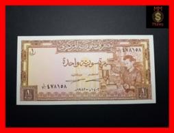 SYRIA 1 £  1973 P. 93 C    UNC - Siria