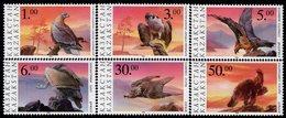 Kazakhstan - 1995 - Birds Of Prey - Mint Stamp Set - Kazakhstan