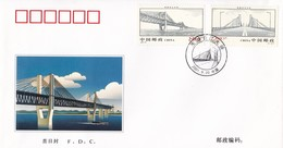 China, 2001-19,  Mi.Nr. 3275/76,  Wuhu Bridge Over The Yangtze River - 1949 - ... People's Republic