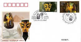 China, 2001-20  Mi.Nr. 3281/82,  Gold Masks. - 1949 - ... People's Republic