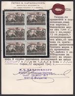 """Mazedonien, 1944 Michel Nº 5K, """"6"""" Statt """"9"""" - Ocupación 1938 – 45"""