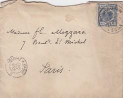 LETTRE. ALLEMAGNE. 1891.  MULHAUSEN POUR PARIS. BELFORT A PARIS   / 2 - Germany
