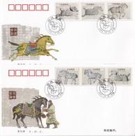 China, 2001-22,  Mi.Nr. 3285/90 I,  Horse Reliefs From The Zhaoling Mausoleum, - 1949 - ... République Populaire