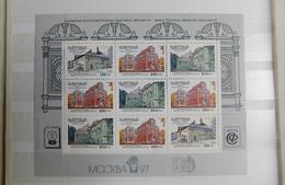 1997 RUSSIA PHIL EXIBITION MNH OG - Blocks & Kleinbögen